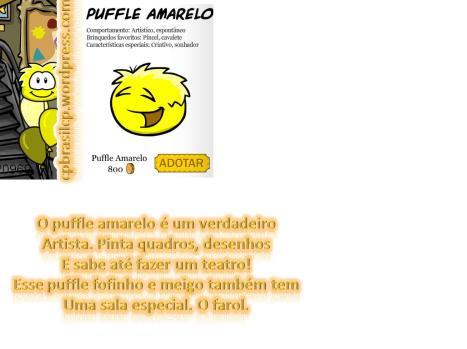 puffastica-7